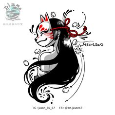 Japanese Drawings, Japanese Art, Small Japanese Tattoo, Japanese Tattoos, Japanese Fox Mask, Traditional Japanese, Tattoo Drawings, Cute Drawings, Art Tattoos