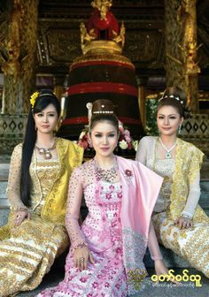 Follow #Professionalimage, Burmese bride (in pink) with the bridal party.
