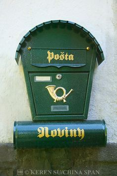 Postal box in Karlstejn, Central Bohemia, Czech Republic