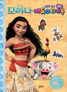 Moana Edu Mini Sticker Book Disney Deco Memo Diary Fun Gift Kids Movie Animation