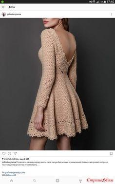 Девочки хочу связать такое платье на лето, только без рукавчика. Автор платья Полина Крайнова.  Узор вроде бы не сложный, но кто знает как делать в нем прибавления?