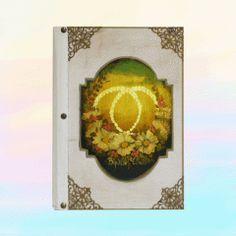 Βιβλίο Ευχών Γάμου   123-mpomponieres.gr