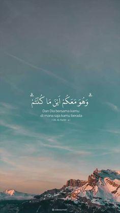 Quran Quotes Love, Quran Quotes Inspirational, Beautiful Islamic Quotes, Text Quotes, Hadith Quotes, Muslim Quotes, Coran Quotes, Vie Motivation, Islamic Quotes Wallpaper