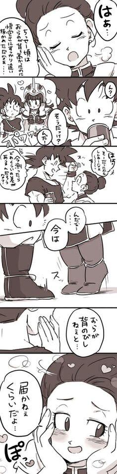 ♥♥♥ GxM kiss 1