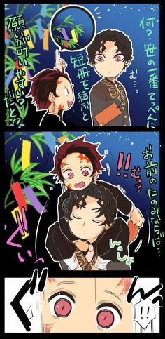 Kawaii Anime, Comic Books, Fandoms, Movie Posters, Pictures, Manga, Kawaii Things, Bible, Funny