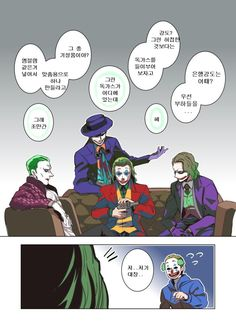 Joker Kunst, Dc Comics, Pt Barnum, Gotham Batman, Joker Art, Batman Universe, Batman The Dark Knight, Joker And Harley Quinn, Boku No Hero Academy