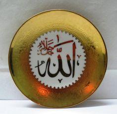 Vintage Fine ISLAMIC Arabic Kalma by heritagecollectible on Etsy
