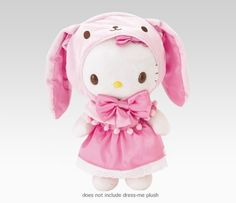 Do you think this is supercute? Don't forget to Pin a supercute image to your Board! #SephoraHelloKitty