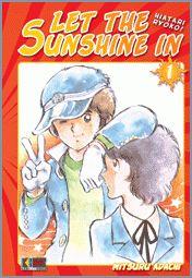 Let the Sunshine In - Hiatari Ryoko Sunshine, Baseball Cards, Let It Be, Sports, Hs Sports, Nikko, Sport