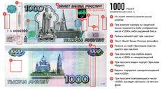 Ряд российских банков временно приостановил прием пятитысячных банкнот в банкоматах и платежных терминалах из-за наплыва фальшивок. Подделки, которые используют мошенники, низкого качества и принять за настоящие их может только банкомат. Тем не менее, об основных признаках отличия подлинной купюры от фальшивой стоит знать каждому.