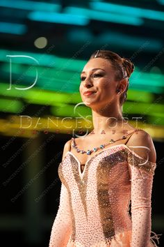 Katia Pro Standard Ohio Star Ball 2013