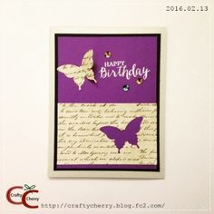 Crafty Cherry * butterfly BD
