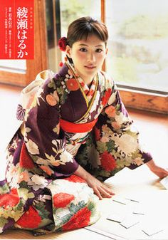 1000 Images About アンティーク 着物 On Pinterest Kimonos