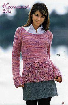 меланжевый пуловер с крюжеными планками