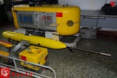 China Underwater Unmanned Vehicle UUV