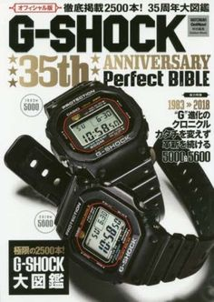 G-Shock Perfect Bible Anniversary Book Now Available Casio G Shock Watches, Casio Watch, Cool Watches, Watches For Men, Watch Blog, 35th Anniversary, Watch Brands, Bible Book, Accessories