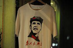 Barack Obama, a communist party member