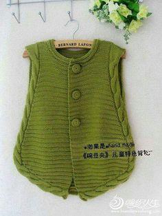 Olive You Baby Cardigan Free Knitting Pattern Baby Knitting Patterns, Knitting For Kids, Knitting Stitches, Knitting Designs, Baby Patterns, Free Knitting, Crochet Patterns, Crochet Jacket, Knit Vest