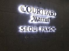 Seoul Pangyo Courtyard Marriot Hotel. 코트야드 판교 서울