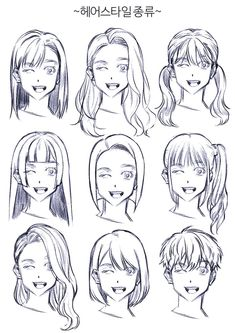 hairstyles anime drawing - hairstyles anime ` hairstyles anime female ` hairstyles anime guys ` hairstyles anime drawing ` hairstyles anime boy ` hairstyles anime girl ` hairstyles anime character design ` hairstyles anime in real life Anime Drawings Sketches, Cool Art Drawings, Anime Sketch, Hair Drawings, Drawing Hair Tutorial, Manga Drawing Tutorials, Manga Tutorial, Cartoon Drawing Tutorial, Pelo Anime