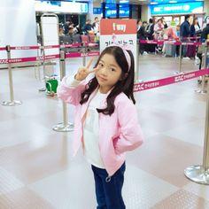 Na Haeun, Cebu, Kpop, Dance, Tv, Mini, Style, Cute Kids, Dancing
