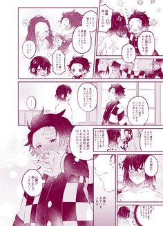 Sasunaru, Manga Art, Anime Art, Latest Anime, Slayer Anime, Angels And Demons, Anime Demon, Noragami, Fujoshi