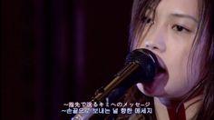 CHE R RY-YUI(일어/한글 자막 코팅)