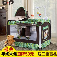 Bp High Quality Fashion Multifunctional Aluminum Alloy Baby Bed Portable Game Bed Child Bed Folding Baby Cradle Bed