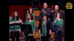 Ha Hallelujah...Arabic Christian Song(Egypt) Beit al Wadi?...GREAT Worship!