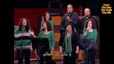 Ha Hallelujah...Arabic Christian Song(Egypt) Beit al Wadi?...GREAT Worship!