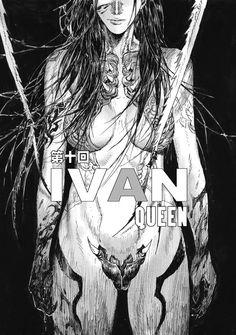 《IVAN》扉页-黄嘉伟__涂鸦王国插画