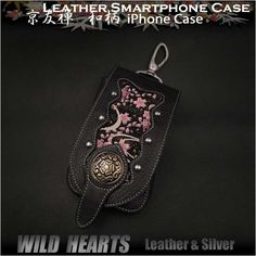 Gorgeous Japanese design and fabric (yuzen) ! Go hands-free! Convenient 'on the town' item!Smartphone, iPhone, smokes...you're ready to go! Leather iPhone Case Smartphone Case Cellphone Case Japanese design and fabric WILD HEARTS Leather&Silver(ID cc1332r71) global.rakuten.co... https://womenslittletips.blogspot.com http://amzn.to/2lkg9Ua