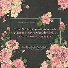 Ramadan, Allah, Quotations, Diy And Crafts, Nature Photography, Pasta, Personalized Items, Amigurumi, God