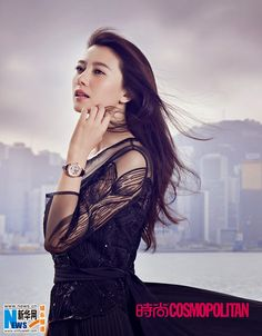 Chinese Portal - Gao Yuanyuan covers 'Cosmopolitan' magazine