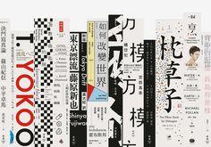 "gimmickbook: "" (via T5: Top 5 Taiwanese Book Designers. Visual Page - wangzhihong.com) """