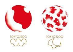 【東京オリンピックのエンブレム】こっちの方が絶対良かった!前回次点の原研哉さんのデザインが素敵! | まとめまとめ