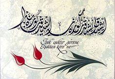 ışık ışıktır görene ... Arabic Calligraphy Art, Allah, Google, Arabic Calligraphy, Profile