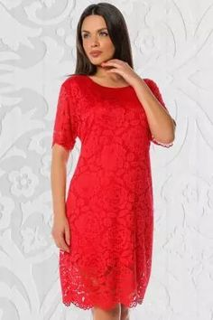 Rochii marimea 54 7XL, rochie marime mare 54 eleganta de seara, ocazii XXL Nasa, Dresses, Fashion, Horsehair, Gowns, Moda, La Mode, Dress, Fasion