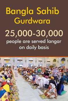 #BlessedtobeSikh #DidyouKnow 25,000 - 30,000 people are served langar on daily basis in Gurdwara Bangla Sahib Gurdwara Bangla Sahib is one of the most prominent Sikh Gurdwara located in C.P. New Delhi on Baba Kharak Singh Marg and is instantly recognizable by its golden dome and tall flagpole NIshan Sahib. Read More: http://barusahib.org/general/langar-gurdwara-bangla-sahib/ Share & Spread!!