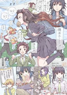 I Love Anime, All Anime, Manga Anime, Anime Art, Demon Slayer, Slayer Anime, Manga Illustration, Anime Demon, Anime Comics