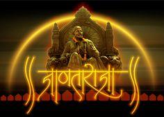 shivaji maharaj shrimant yogi hd