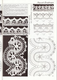 Hairpin lace joining pattern