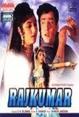 Shammi Kapoor in and as Rajkumar    Also starring Pran and Prithviraj Kapoor    A K Shankar film
