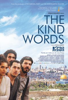 The kind words watch online. Jams gets finding any information about your film online is hard as you. Brothers who are going to discover the greatest secret of their late mother. New Movies, Good Movies, Movies Online, Foreign Movies, Netflix Movies, Movie Tickets, Buy Tickets, Jewish Film Festival, Best Screenplay