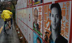 Новости из Японии. Обзор главных событий последней недели ноября от Василия Молодякова. Последняя неделя ноября в Японии прошла под знаком подготовки к предстоящим выборам в ключевую нижнюю палату парламента, которые назначены на 16 декабря. Официально предвыборная компании начнется только 4 декабря во вторник.