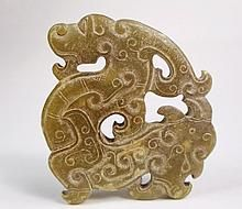 Jade Dragon Pendant, The Warring States Period