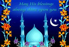 Ramadan picture greetings