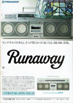 パイオニアのラジカセの研究 Audio Design, Hifi Audio, Boombox, Vintage Ads, Deck, Technology, Electronics, Retro, Gadget