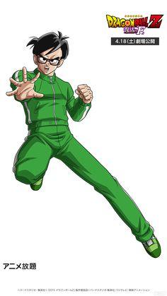 L'opérateur japonais Softbank organise une loterie spéciale Dragon Ball Z - Résurrection F pour ses abonnés à l'offre illimitée Anime Hodai.