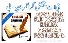 Download Flip Page BA English Grammar for Paper-B